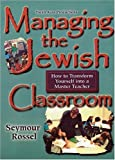 jewish education