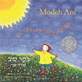 Modeh Ani: A Good Morning Book