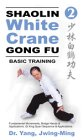 Shaolin White Crane Gong Fu - Basic Training 2 (2002)