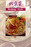 Chinese Cuisine: Beijing Style