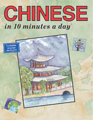 Chinese in 10 Minutes a Day®, Kristine K. Kershul