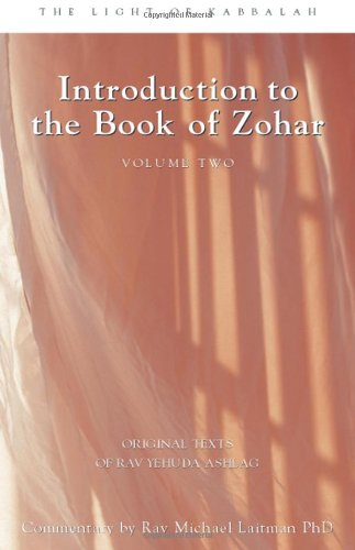 Introduction To The Book Of Zohar Rav Michael Laitman