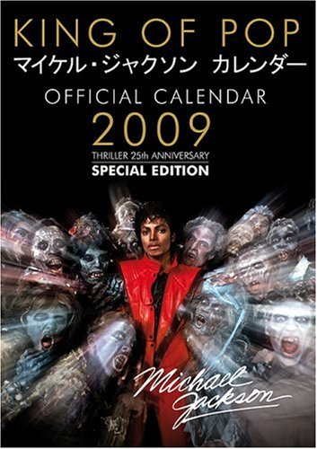 Michael Jackson Official Calendar 2009: Thriller 25th Anniversary Special Edition (Multilingual Edition)