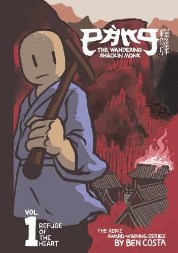 Pang, The Wandering Shaolin Monk cover
