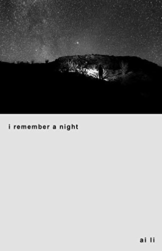 irememberanight