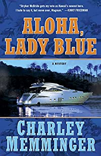 Aloha, Lady Blue by Charley Memminger