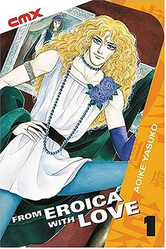 From Eroica With Love Book 1 cover