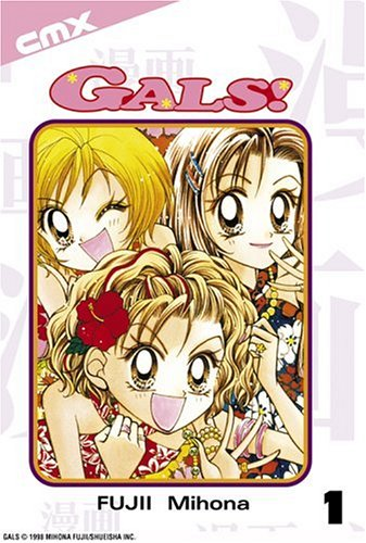 Gals! Book 1 cover