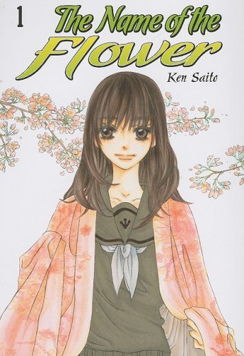 The Name of the Flower Book 1 cover