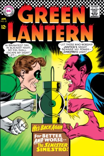 Showcase Presents: Green Lantern Vol. 3 Cover