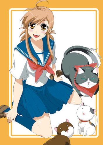 Nyankoi Book 1 cover