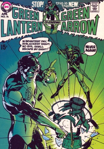 Showcase Presents: Green Lantern, Vol. 5