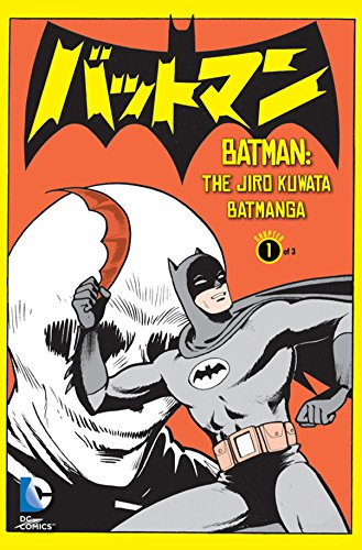 Batman: The Jiro Kuwata Batmanga Volume 1 cover