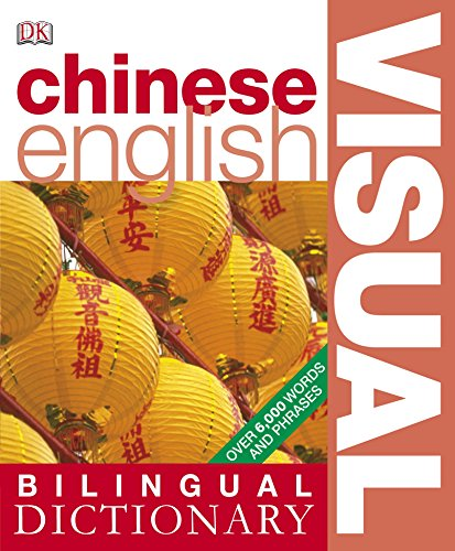 Dictionary pdf chinese