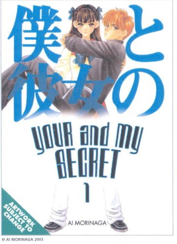 Your and My Secret Book 1 cover