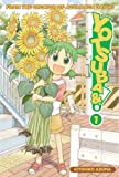 Yotsubato (Yotsubato (Graphic Novels))