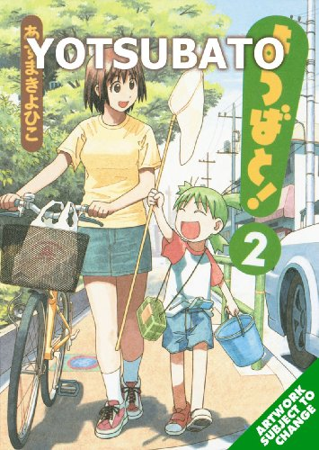 Yotsuba&#038;! Book 2 cover