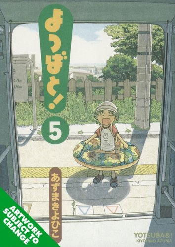 Yotsuba&#038;! Book 5 cover