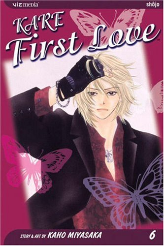 Kare First Love Book 6 cover