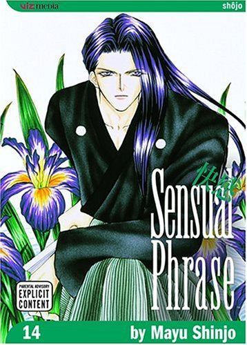 Sensual Phrase Book 14 cover