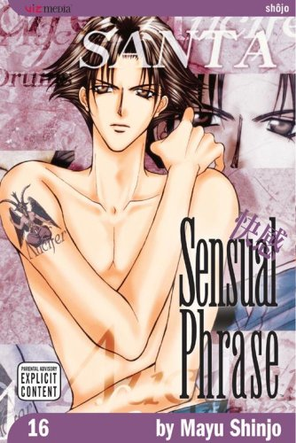 Sensual Phrase Book 16 cover