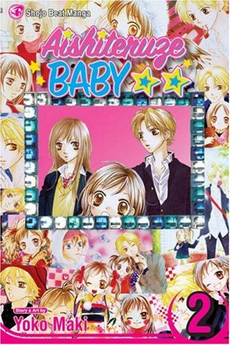 Aishiteruze Baby Book 2 cover
