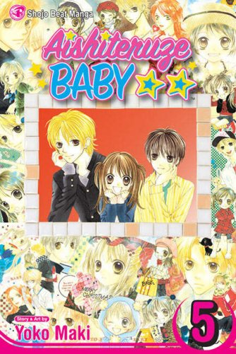 Aishiteruze Baby Book 5 cover