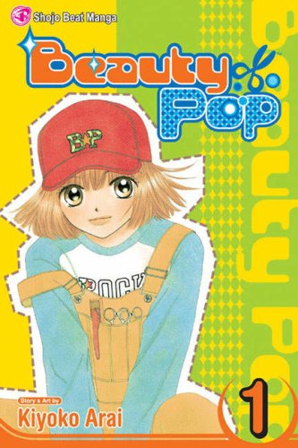 Beauty Pop Book 1 cover