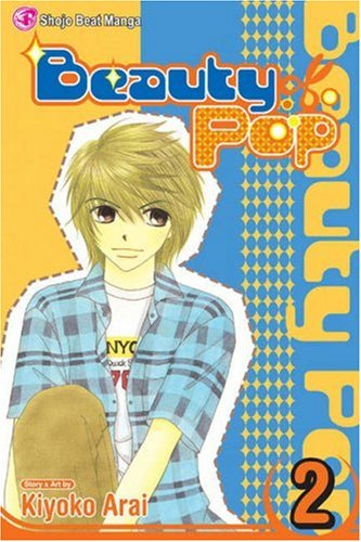 Beauty Pop Book 2 cover