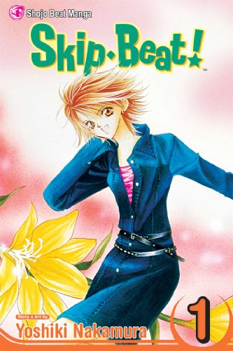 Skip Beat! Book 1 cover