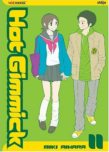 Hot Gimmick Book 11 cover