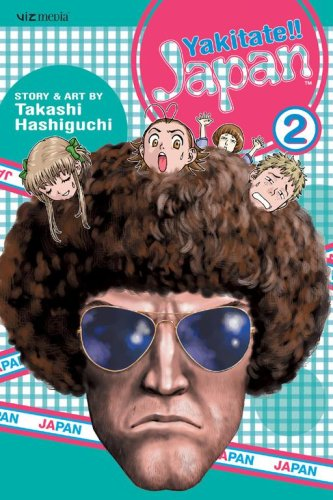 Yakitate!! Japan Book 2 cover