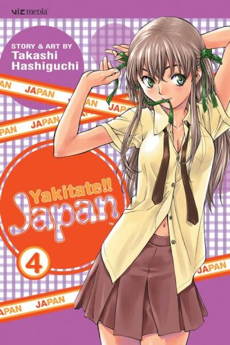 Yakitate!! Japan Book 4 cover