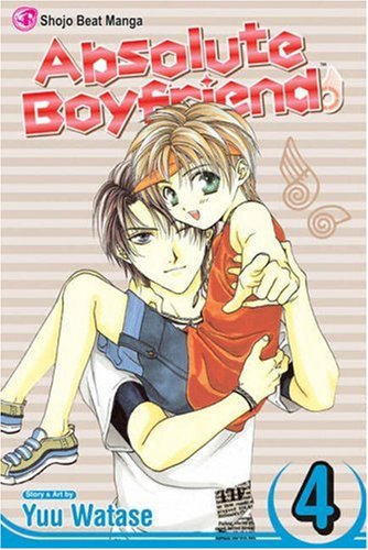 Absolute Boyfriend Book 4 cover