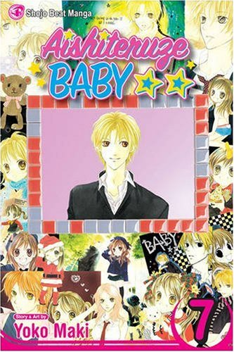 Aishiteruze Baby Book 7 cover