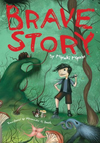 Brave Story cover