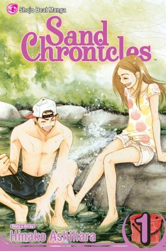 Sand Chronicles Book 1 cover