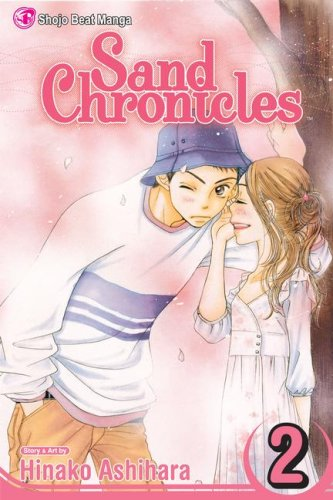 Sand Chronicles Book 2 cover