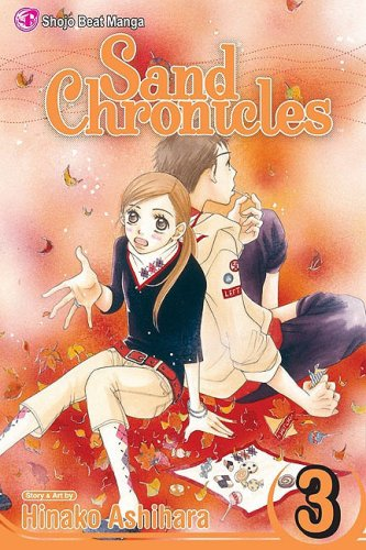 Sand Chronicles Book 3 cover