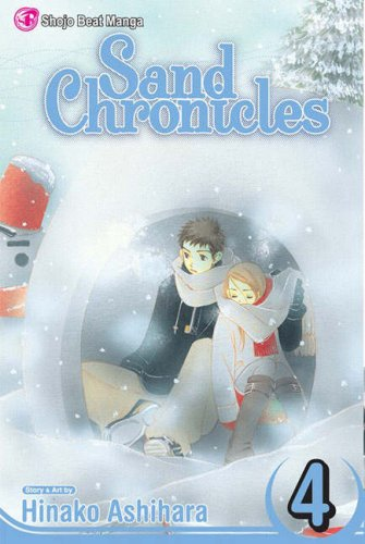 Sand Chronicles Book 4 cover
