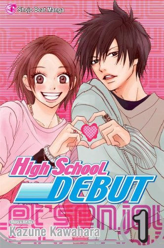 High School Debut Book 1 cover