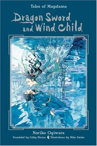 Dragon Sword and Wind Child cover