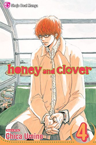 Honey and Clover Book 4 cover