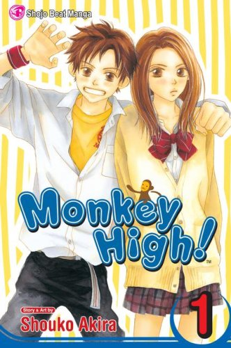 Monkey High! Book 1 cover