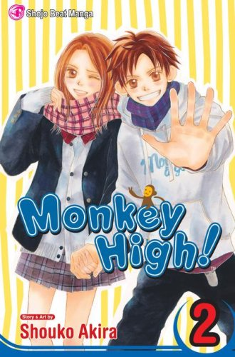 Monkey High! Book 2 cover