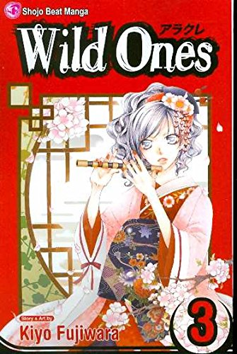 Wild Ones Book 3 cover