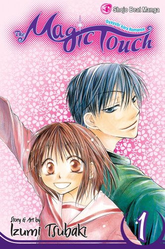 Magic Touch Book 1 cover