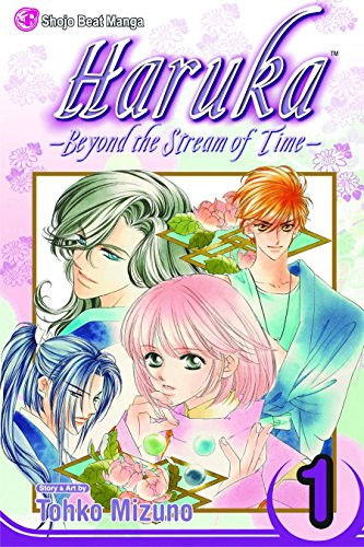 Haruka: Beyond the Stream of Time Book 1 cover