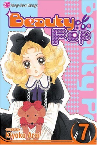 Beauty Pop Book 7 cover