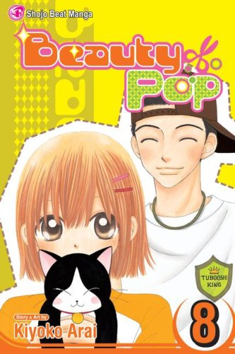 Beauty Pop Book 8 cover
